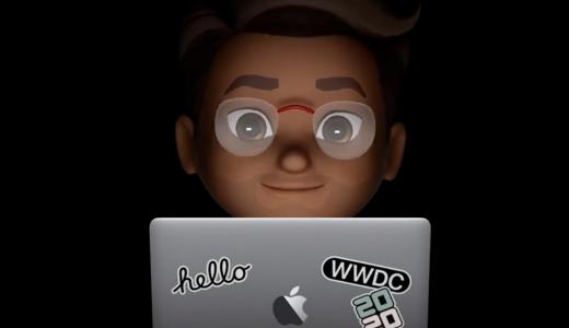 WWDC2020で発表されたIDFAのオプトイン化について